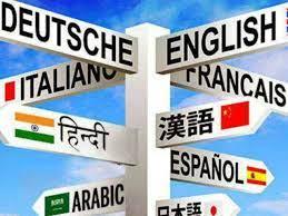 9. Међународно такмичење из страних језика